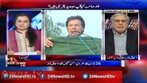 Imran Khan Ko Mein 25 saal se Jaanta Hun likin... -Ishaq Dar Lashes out at Imran Khan on his Islamabad Dharna!