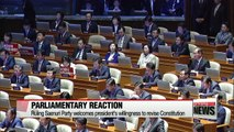 Main political parties issue statements following Pres. Park's assembly speech