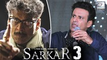 Manoj Bajpayee's Role In Sarkar 3 | Sarkar 3 | RGV