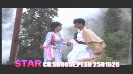 Ghazal Gul - Zokh Janana - Pashto Movie Songs And Dance