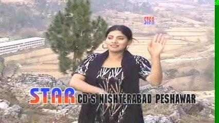 Ghazal Gul - Tia Rakh Khodigi - Pashto Movie Songs And Dance