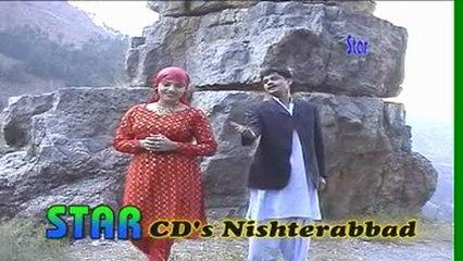 Ghazal Gul - Shaza Khaiga - Pashto Movie Songs And Dance