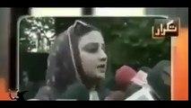 Shahbaz Sharif is Murderer of 300 People Says PMLN's Uzma Bukhari
