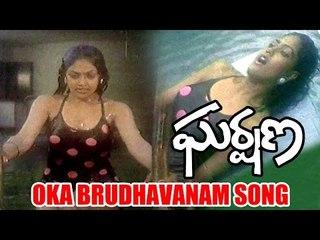 Gharshana Songs - Oka Brudhavanam - Karthik, Niroosha