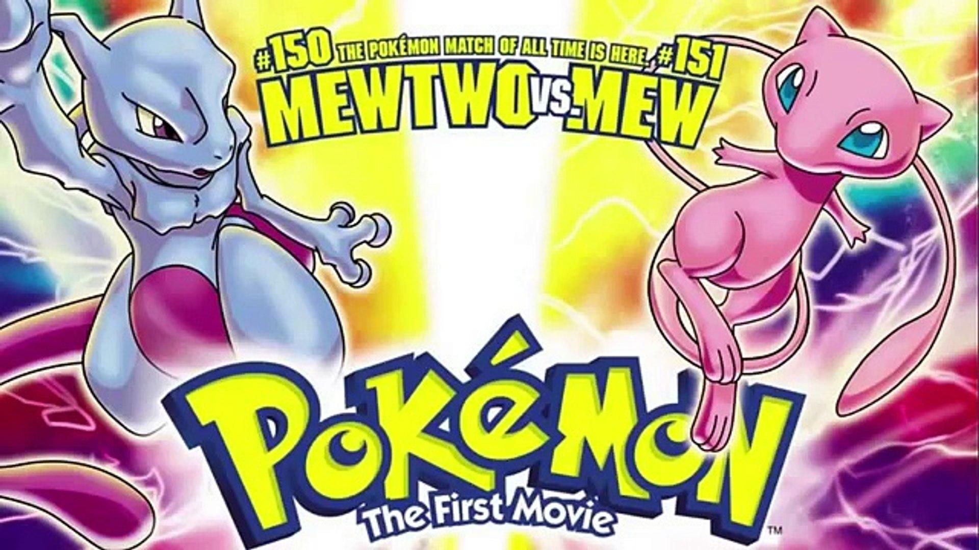 Poke Commentaries W Tyrone Dein Pokemon The First Movie Mewtwo Strikes Back Video Dailymotion