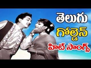 Non Stop Telugu Old  Super Hit Back 2 Back  Video Songs Jukebox