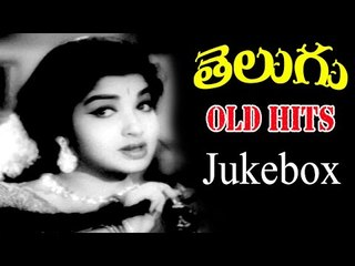 Non Stop Telugu Old Hit Songs Jukebox || Back 2 Back Songs