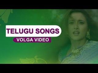 Non Stop Telugu Songs Collection - Volga Video Jukebox Songs 6