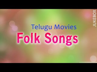 Non Stop Telugu Movies New Folk Songs Collection - Video Songs Jukebox
