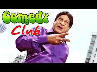 Jabardasth Comedy Club Epi 302 || Back 2 Back Telugu Non Stop Comedy Scenes
