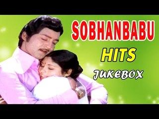 Non Stop Classic Hits Of Sobhanbabu Video Songs Jukebox