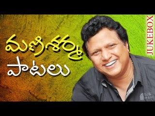 Non Stop Mani Sharma Telugu Super Hit Songs Collection - Video Songs Jukebox - Vol1