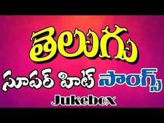 Non Stop Telugu Back 2 Back Super Hit Video Songs Jukebox