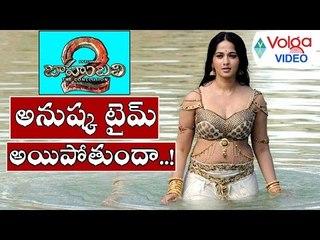 Anushka Shetty Bahubali 2 Movie Look.. Review || 2016 Latest Tollywood #Gossips || Volga Videos