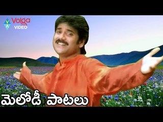 Non Stop Nagarjunaa Melody Songs - Latest Telugu Songs - 2016