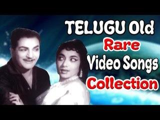 Non Stop Telugu Old Rare Video Songs Collection Jukebox || Jukebox