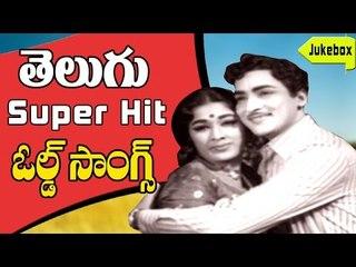 Non Stop Telugu Old Super Hit Video Songs Jukebox || Jukebox