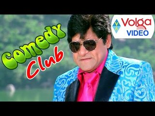Jabardasth Comedy Club (జబర్దస్త్ కామెడీ క్లబ్ ) Epi 826 || Back 2 Back Non Stop Comedy Scenes