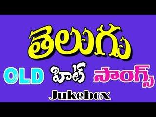 Non Stop Telugu old Back 2 Back Hit Songs Jukebox