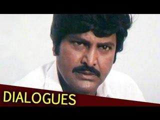 Sri Ramulayya Movie Back 2 Back All Dialogues - Dialogue King Mohan Babu , Soundarya