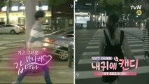 [ PREVIEW EP10 ] Sing Street SUNG HOON 내귀에캔디 tvN 성훈