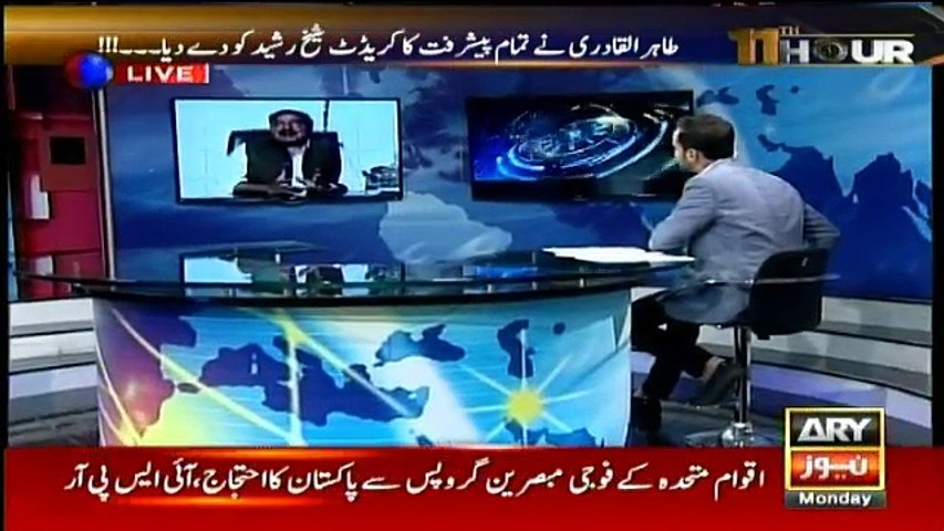 11th Hour - 24th October 2016
