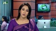 NTV Shokaler Khobor | 25 October, 2016