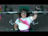 Powerlifting | PEREZ Amalia | World Record| Women's -55kg | Rio 2016 Paralympic Games