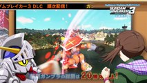Gundam Breaker 3 - Pub DLC #3