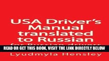 [FREE] EBOOK USA Driver s Manual Translated to Russian: American Driver s  Handbook translated to