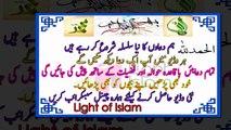 A very beautiful DUA in Urdu MUST WATCH - video dailymotion