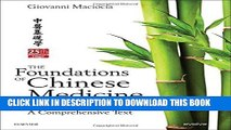 Ebook The Foundations of Chinese Medicine: A Comprehensive Text, 3e Free Read