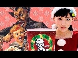 As 9 tradições de Natal mais estranhas do mundo