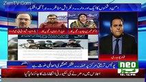 Khabar Kay Peechay Fawad Chaudhry Kay Saath - 25th October 2016