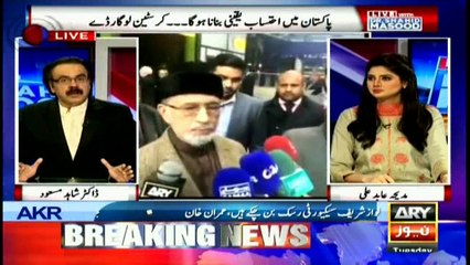 Live With Dr. Shahid Masood 25th October 2016