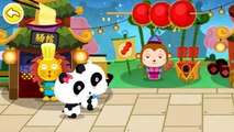 Chinese Recipes Asian cuisine Panda games Babybus - Android gameplay Movie apps free kids best