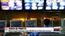 POSCO, Hyundai Heavy, GS E&C Improves while Hyundai Motor retreats in Q3 earnings