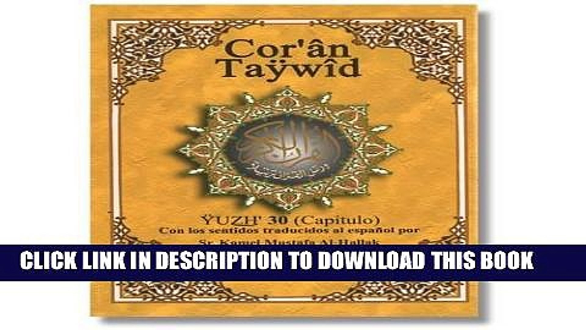 [PDF] FREE Tajweed Qur an (Juz Amma, With Spanish Translation and  Transliteration) (Arabic and