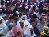 Surah Kijameh - Fahd Al Kanderi | Beautiful Quran recitation