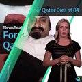 Sheikh Khalifa Bin Hamad Al Thani Dies at 84 ( News Beat Politics)