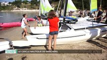 Découverte Aquitaine - Le cercle nautique de Meschers (17)