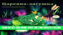 [FREE] EBOOK Tsarevna-lyagushka. Russian Fairy Tale.: Picture Book for Kids. (Russian Edition)
