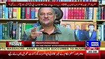 Babar Awan Bashes & Response To Shahbaz Shareef Over Sending Defamation Notice To Imran Khan
