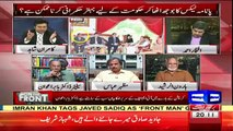 Haroon Rasheed analysis on Shahbaz Sharif that he said you cannot prove his corruption, he didn't said he didn't done co