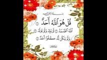 سورہ الاخلاص SURAT AL IKHLAS 112