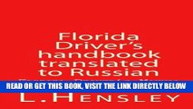 [READ] EBOOK Florida Driver s Handbook  translated to Russian: Florida Driver s Manual translated