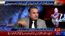Shahbaz Sharif's today's presser was same as like he did after model town incident - Rauf Klasra plays video clip of Shahbaz Sharif's old presser