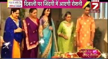 Saath Nibhana Saathiya  IBN7 Bhabhi Tera Devar Dewaana 27th October 2016