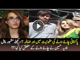 See What Nadia Hussain Said About Famous Pakistani Chai Wala