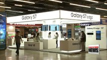 Samsung, LG both report Q3 earnings drop
